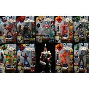 Marvel Legends Ares Series Set of 9 Figures Toys & Games